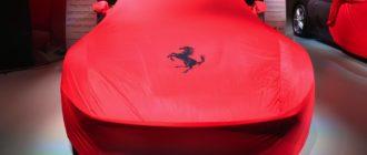 Ferrari Utility Vehicle (FUV) F16X