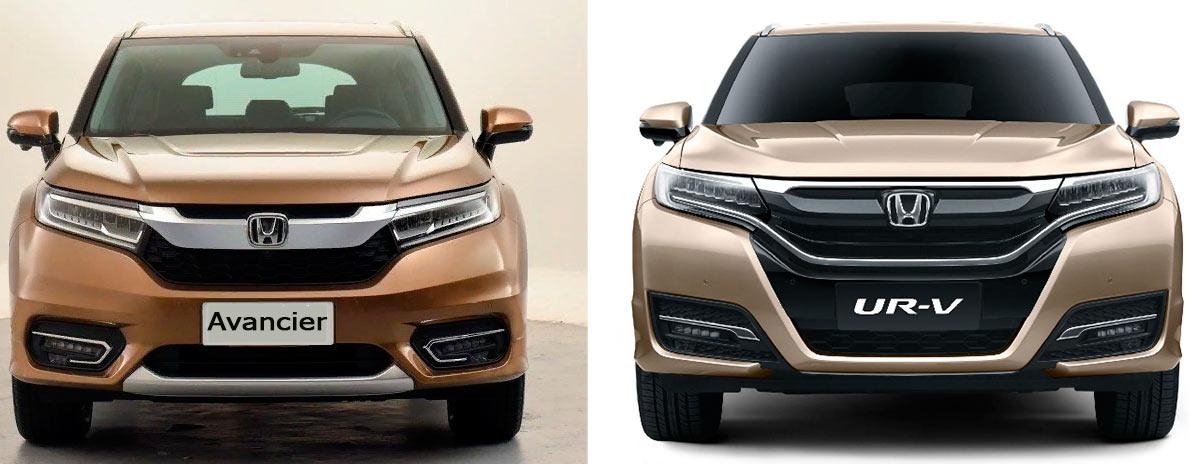 Honda UR-V/Avancier