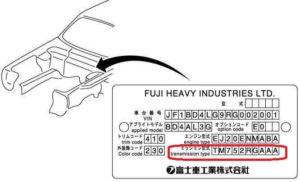 Подкапотная табличка Subaru