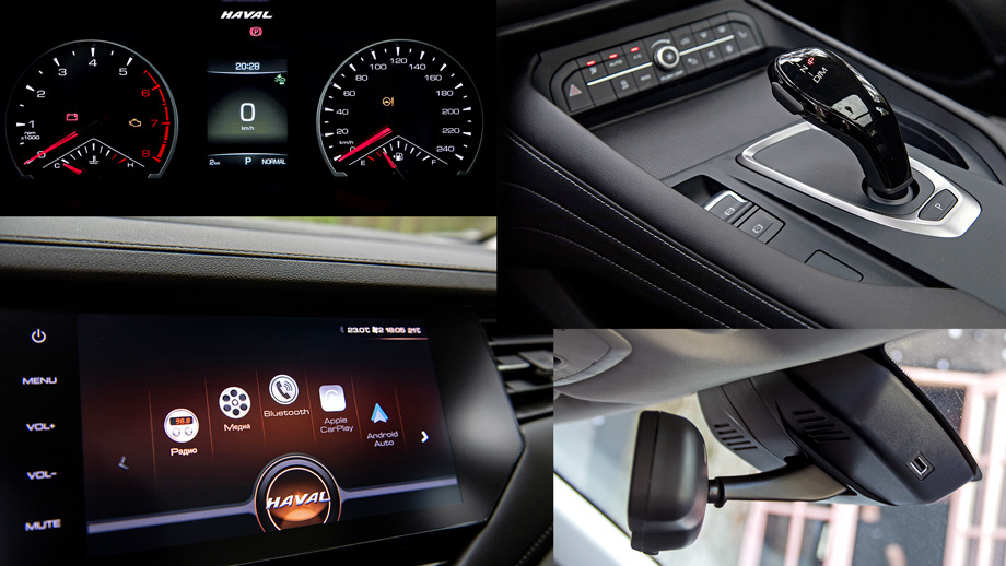 Haval F7 элементы салона