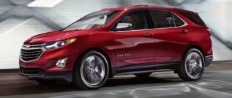 Chevrolet Equinox III